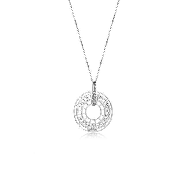Uniq Design - Gümüş Burç Kolye