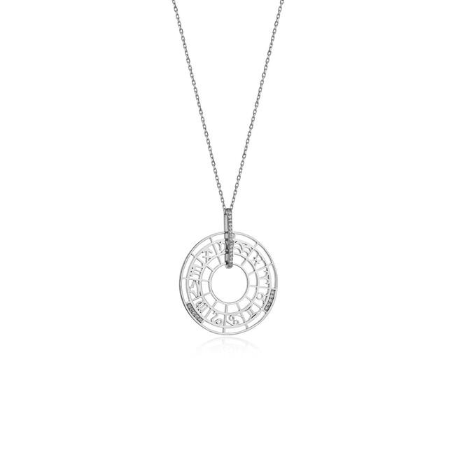 Uniq Design - Gümüş Burç ve Yükselen Kolye