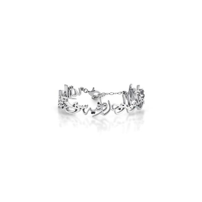 Shems Collection - Gümüş Esma Bileklik