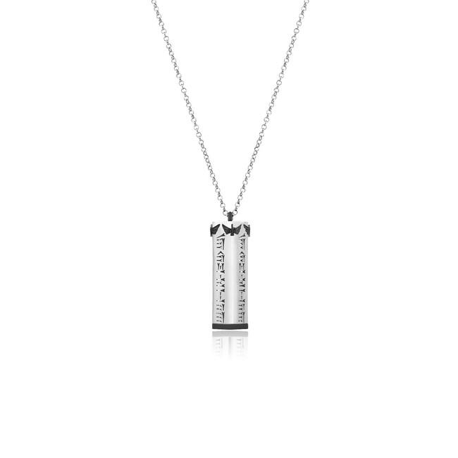 Farvahar Collection - Gümüş Farvahar Kral Kolye