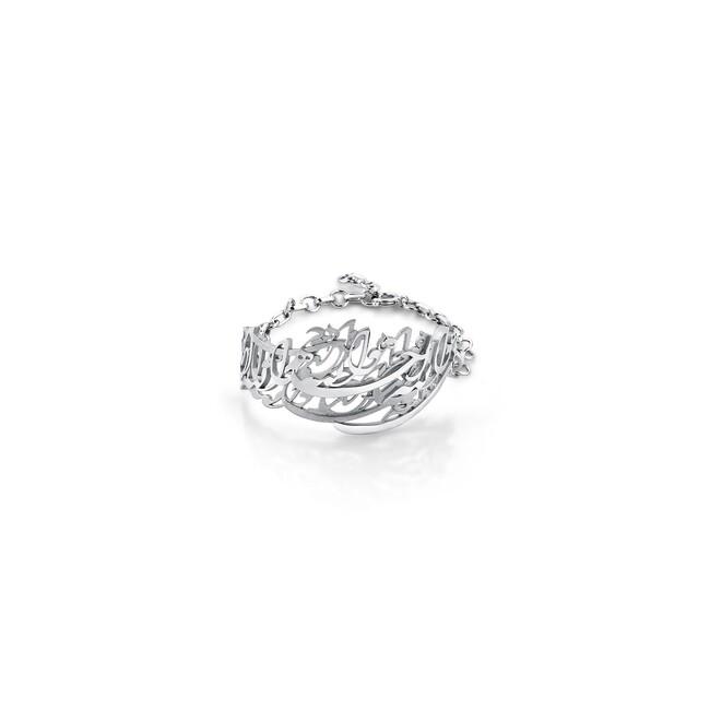 Shems Collection - Gümüş Hamd Bileklik