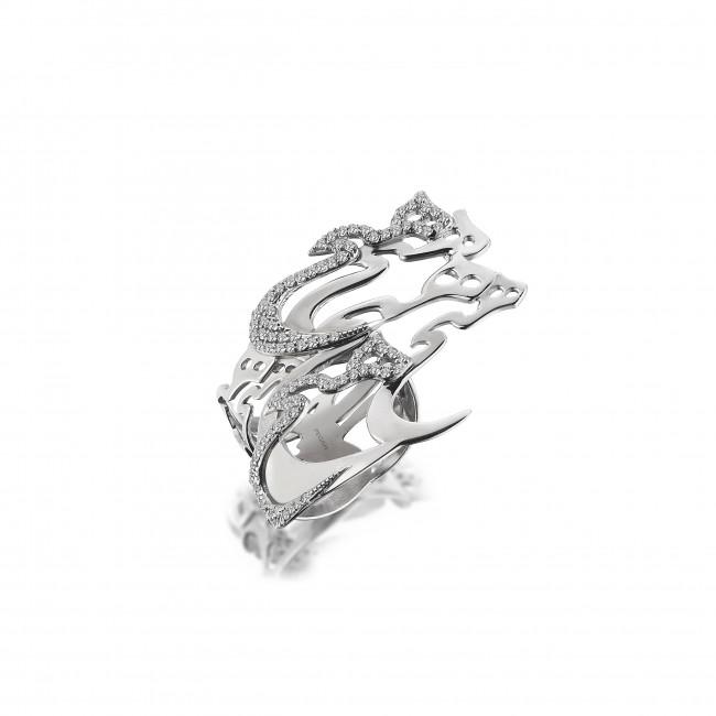 Rumi Collection - Gümüş Hiç Taşlı Yüzük